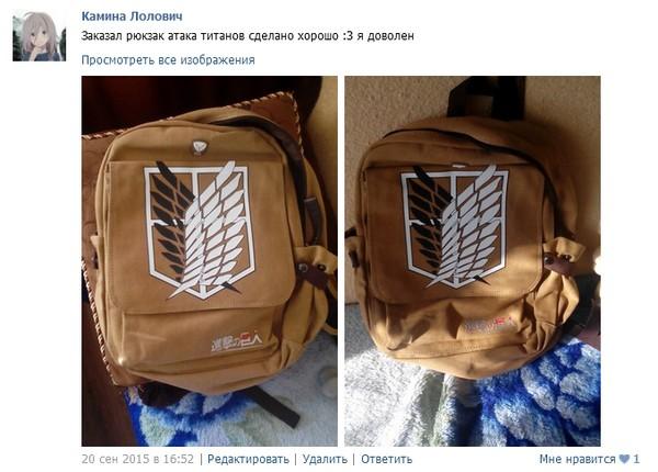 ryukzak-s-emblemoj-ataka-titanov-otzyv-2