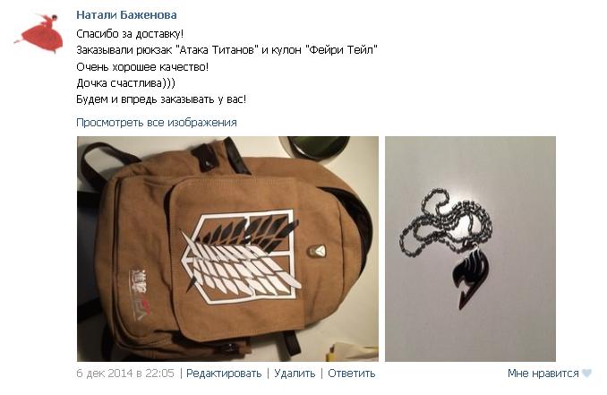 Рюкзак легион разведки атака титанов рюкзак для ноут