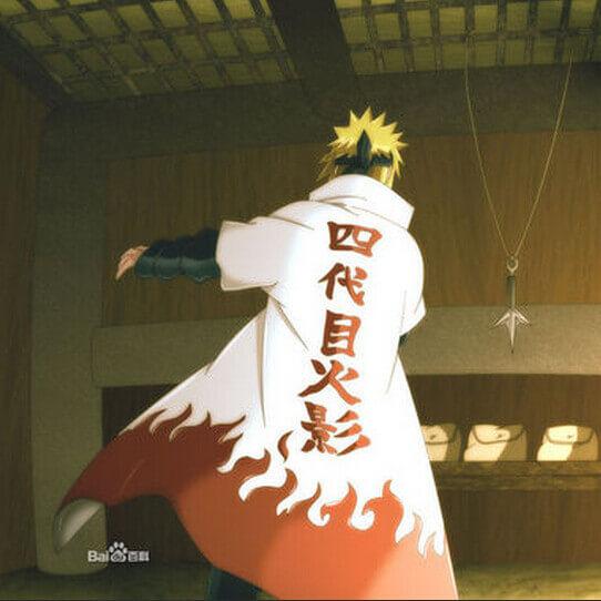 На картинке плащ 4 хокаге Минато (Наруто) Naruto, кадр из аниме.