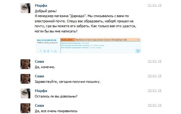 Александр,СПб,набор колец Акатсуки,RG115230025CN