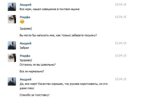 Андрей, Чебоксары,Тостовка МЕ,RA105508455FI