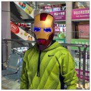 На картинке шлем Железного человека, общий вид.