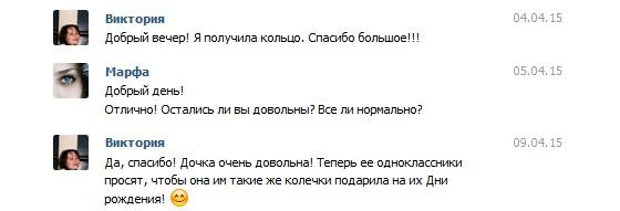 Виктория,Дедовск,Колько ХФ хамелион,RI334391493CN