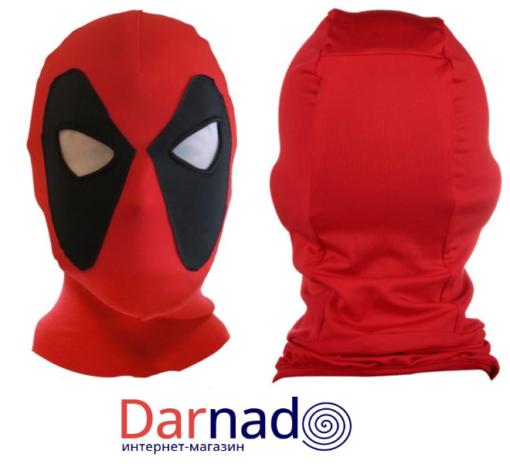 На картинке маска Дэдпула (Дедпула), вид спереди и сзади.