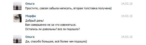 Ольга,Воронеж,Толстовка Микки Маус,RJ349616547CN
