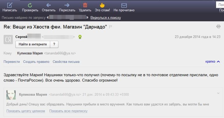 Сергей, липецк, Футболка ХФ и космос,RO402355679CN