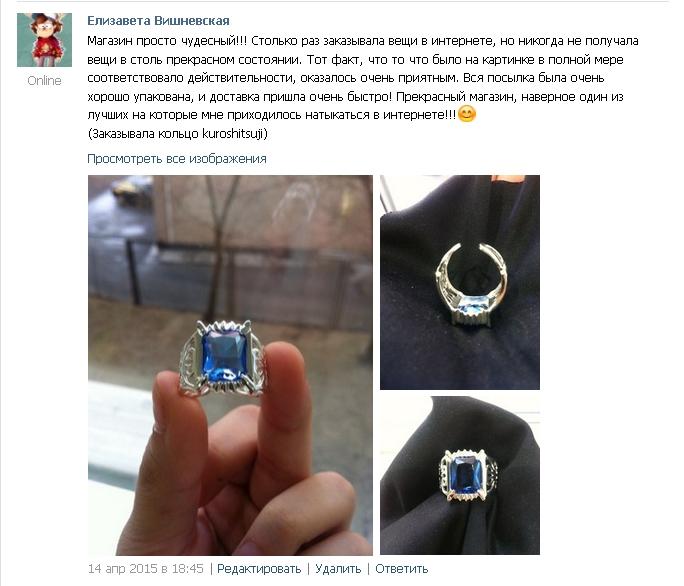 Серебряное кольцо темный дворецкий