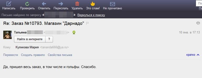 Татьяна,Краснодар,Футболка Барт,Свитшот скелет,гольфы