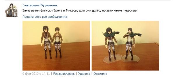 figurki-erena-i-mikasy-iz-ataki-titanov-otzyv