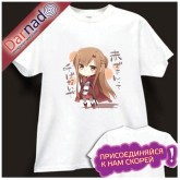 На картинке футболка Асуна|Кирито (Sword Art Online), вид спереди, вариант Асуна.