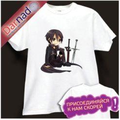 На картинке футболка Асуна Кирито (Sword Art Online), вид спереди, вариант Кирито.