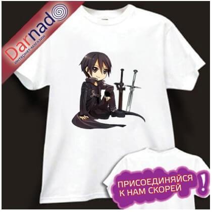 На картинке футболка Асуна|Кирито (Sword Art Online), вид спереди, вариант Кирито.