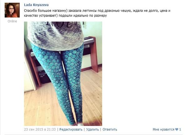 legginsy-drakonya-cheshuya-otzyv