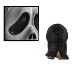 На картинке маска из фильма Крик, вид сзади.
