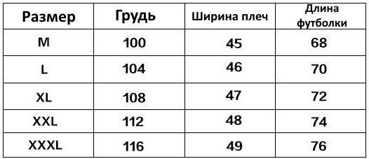 2016-06-14_11-01-12