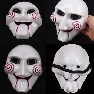 На картинке маска из фильма Пила, вид спереди, 2 варианта.