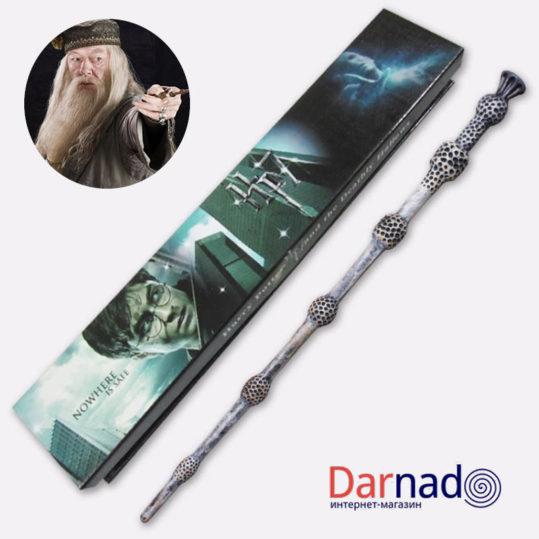 Бузинная волшебная палочка Альбуса Дамблдора (Гарри Поттер)