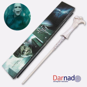 Волшебная палочка Воландеморта из фильма Гарри Поттер