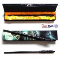 Волшебная палочка Северуса Снейпа (Гарри Поттер), детали