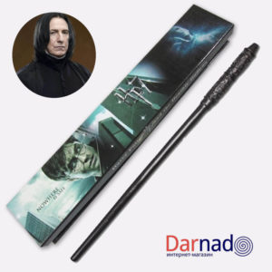 Волшебная палочка Северуса Снейпа (Гарри Поттер)