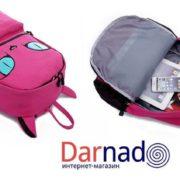 Рюкзак кот с ушками (4 цвета), внутренняя часть рюкзака