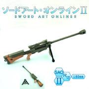 Брелок «Снайперская винтовка Синон» (Sword Art Online) 2 варианта фото
