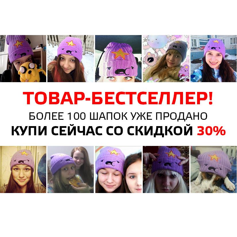 Шапка ППК 825