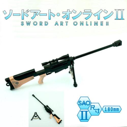 На картинке брелок «Снайперская винтовка Синон» (Sword Art Online) 2 варианта, общий вид, вариант Черный.