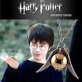 На картинке кулон-подвеска «Снитч» (Гарри Поттер) — Серебряный и Бронзовый, вариант Серебряный.