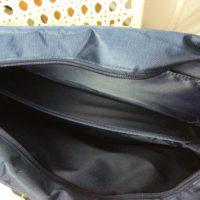 На картинке японская школьная сумка (как в аниме), в раскрытом виде.