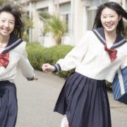 Японская школьная сумка (как в аниме) фото