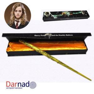 Волшебная палочка Гермионы Грейнджер (Гарри Поттер)