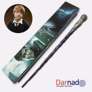 Волшебная палочка Рона Уизли (Гарри Поттер)