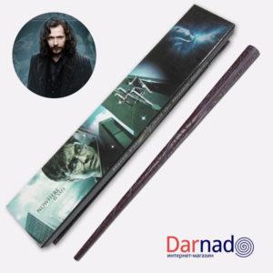Волшебная палочка Сириуса Блэка (Гарри Поттер)
