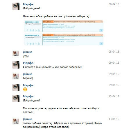 Гузель,екатеринбург,Юбка Джейк,Платье Бимо, шапка ППК, RM090035941CN