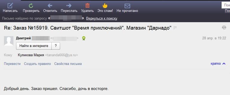 Дмитрий, Москва,СвитшотВП,RJ453403740CN