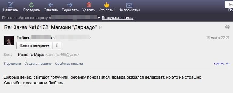 Любовь,Москва,Свитшот Бимо,RJ453439917CN