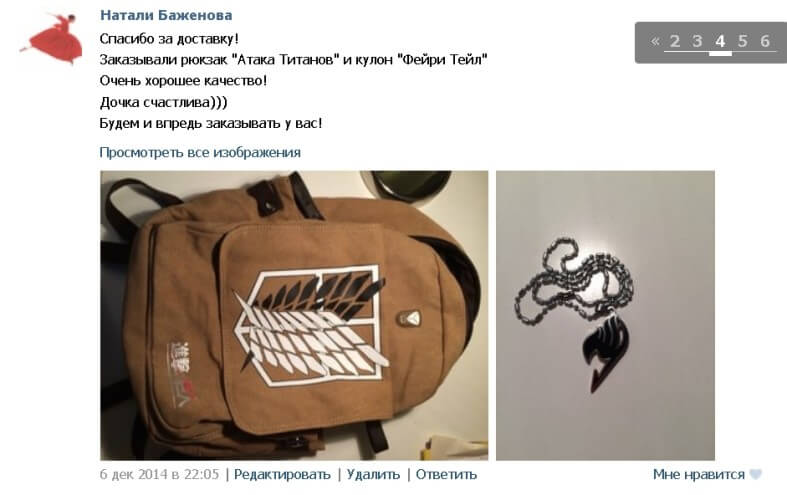 Рюкзак Атака Титанов -Кулон Хвост Феи родители
