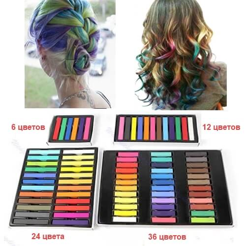 На картинке цветные мелки для окрашивания волос, 2 набора и вид на волосах.