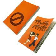На картинке книга Какаши (Наруто), обложка.