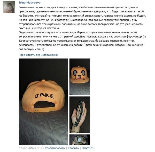 kepka-dzhejk-ryukzak-ataka-titanov-braslet-dary-smerti
