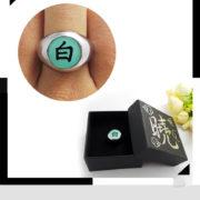 На картинке кольцо Конан Акацуки (Наруто), общий вид.