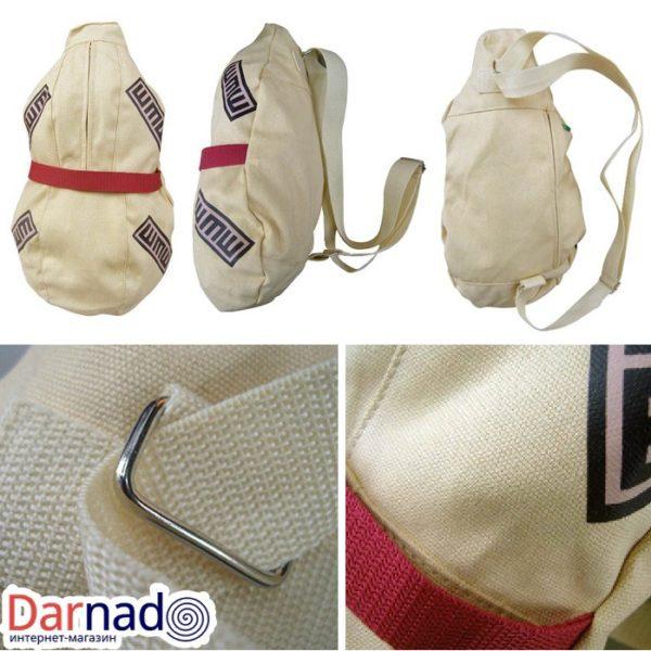 На картинке сумка «Сосуд с песком Гаары» из Наруто (Naruto) 3 варианта, вариант 2.