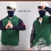 На картинке толстовка из Наруто в виде костюма Какаши, вид спереди.