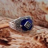На картинке кольцо Кэролайн Форбс (Дневники вампира), общий вид.