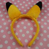 На картинке косплей набор «Пикачу» ушки (уши) и хвост (хвостик) Покемоны, ушки, общий вид.