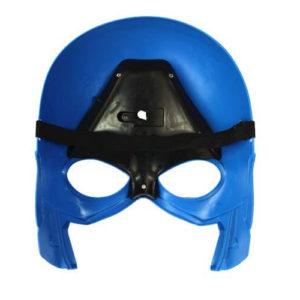 На картинке маска Капитана Америки (Мстители), вид сзади.