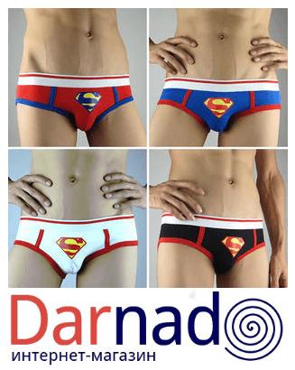 На картинке трусы-плавки «Супермен» (Superman), 4 варианта.