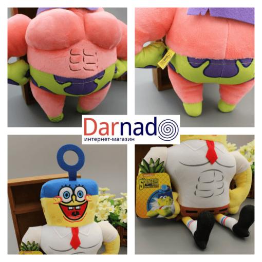 На картинке мягкие игрушки Губка «Спанч» Боб и Патрик «Стар», детали.