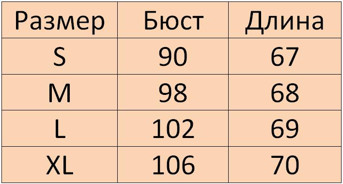 Безымянный-0